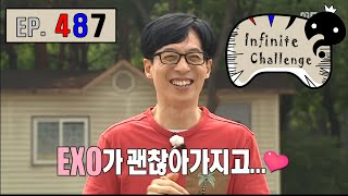 [Infinite Challenge] 무한도전 - Jae Seok X EXO collaboration 20160702