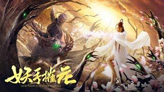 Phim liêu trai  ------ Hoa thần giáng phi. Phim thần thoại Trung Quốc