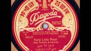 Miss Ta Seah & Fatimah Yarip Liela Masri Pagoda 3668 Malay 78 rpm