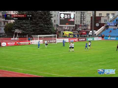 """""""Авангард"""" (Курск) - """"Ротор"""" (Волгоград) 0:3 (0:1)"""