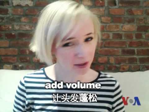 54 Best Omg girlz images   Omg girlz, Style, Hair  Omg Girls Hairstyles