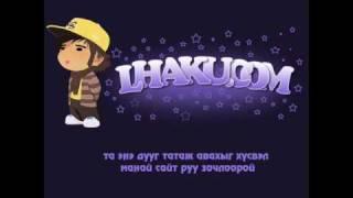 opozit goeloo omsson batsaan www lhaku com