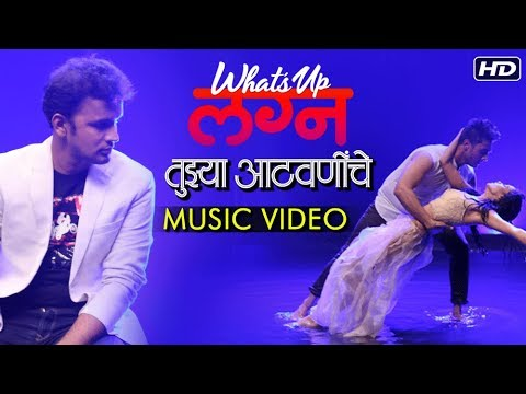 Tujhya Aathvaninche - Whats Up Lagna Marathi Movie Video Song