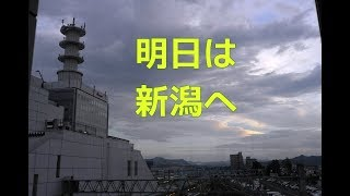山形街歩き 山形県(2018年青春18切符 夏の旅 28/62)