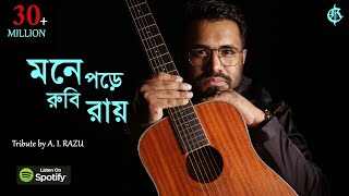 Mone pore ruby roy | মনে পড়ে রুবি রায় | Tribute to R.D Burman | Cover by A i Razu | Studio AiR |