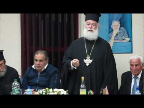 His Beatitude,the Pope and Patriarch of Alexandria and All Africa Theodoros II