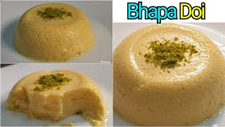 Bhapa Doi Recipe ( Mango Flavored )♥️ | Steamed Yogurt | Bengali Sweet Dish♥️