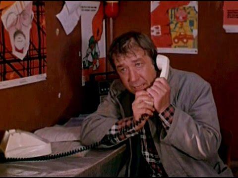 Крупный разговор (1980)