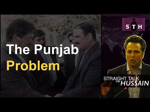STH   (English) The Punjab Problem
