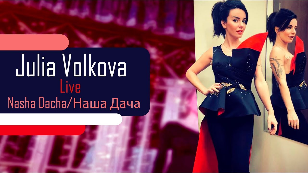 Hacked Julia Volkova nudes (99 photos), Feet