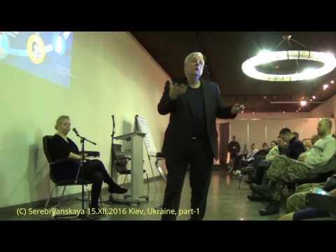 Тренинг Фрэнка Пьюселика для ветеранов АТО,  День 4, часть 1.  15.XII.2016 Kiev, Ukraine, part-1