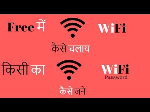 All New Vodafone Free Internet Trick (2G/3G/4G/GPRS) August 2019