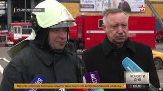 Пожар и обрушение кровли в гипермаркете Санкт-Петербурга