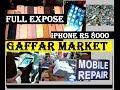 GAFFAR MARKET| Delhi - iPhone 7 for ₹8000!? Buy Second Hand Phones