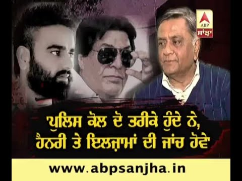 Manoranjan kalia demands investigation to AVTAR HENRY