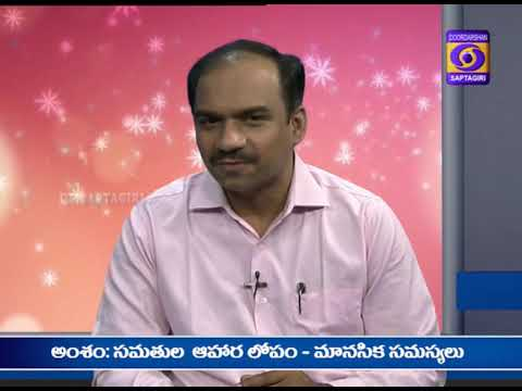 Psychological Issues due to Vitamin Deficiency in Food by Dr.Lakshmi Prasad Psychiatrist