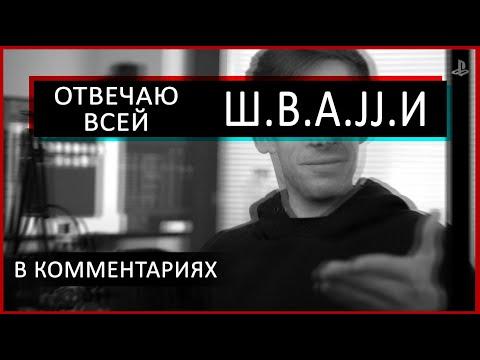 Поясняю за ролик «САМЫЙ КОНЧЕНЫЙ ТЕХНОБЛОГЕР ЮТУБА Itpedia, Алексей Шевцов, Jolygolf»
