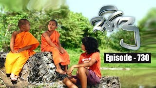 Sidu | Episode 730 24th May 2019 Thumbnail