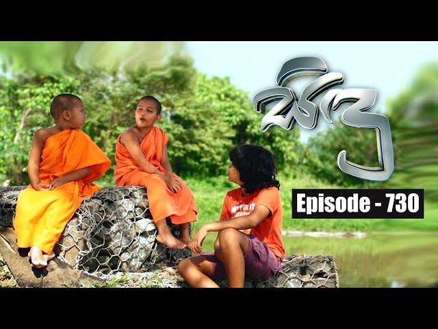 Sidu | Episode 730 24th May 2019