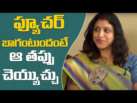 UMA Exclusive Interview || Varudhini Parinayam fame || Hangout With Naveena || Part 1 thumbnail