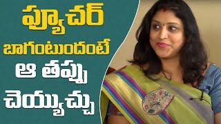 UMA Exclusive Interview || Varudhini Parinayam fame || Hangout With Naveena || Part 1