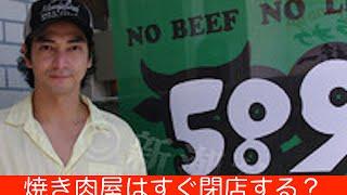 覚せい剤で逮捕され芸能界から消え去った元光GENJI・赤坂晃さんですが、...
