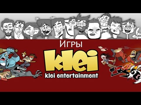 Инди игры. Klei Entertainment.