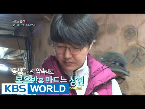 The Human Condition Season 2 | 인간의 조건 시즌 2: Living Without the Big 5: Part 5 (2015.2.19)