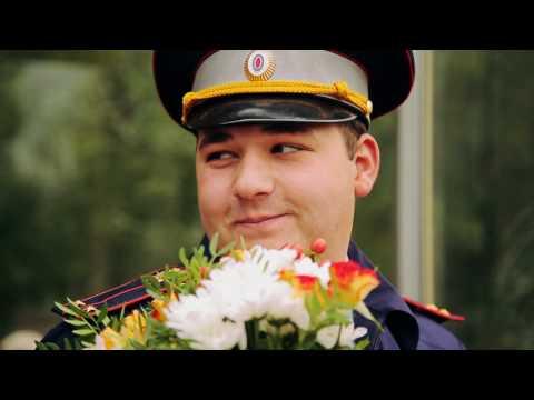 Клип УМВД России по городу Белгороду «Мы вдвоем»
