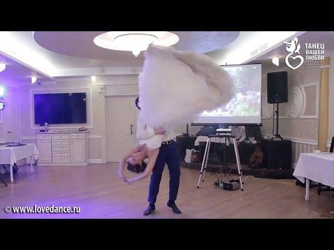 Как поставить свадебный танец самостоятельно, под какую
