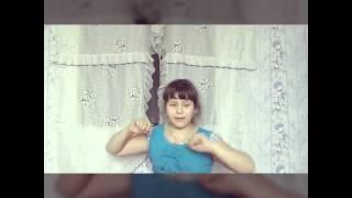 Клип на песню скромным быть не вмоде
