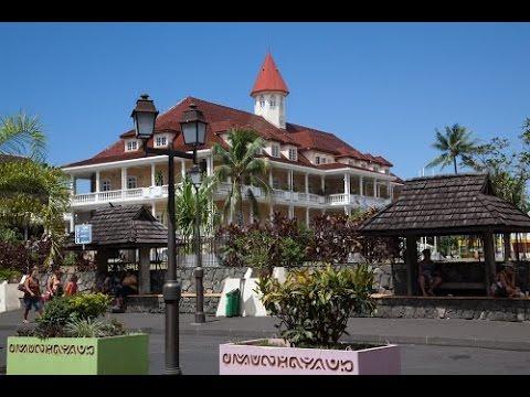 Папеэте -  столица Таити и всей Французской Полинезии. Papeete is the capital of French Polynesia.