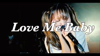 バブビMV第3弾 1stアルバム「バブビベBorn!!」から『Love Me Baby』 Music Videoが完成! =============================== BabooBee 1st ALBUM【バビブ ...