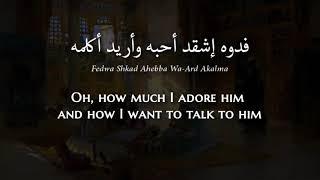 Lamiya Toufik - Ya 'Amma (Iraqi Arabic) Lyrics + Translation - لميعة توفيق - يا عمة