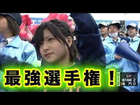 【衝撃】あなたは誰がタイプ?綺麗すぎる夏の女神!甲子園チアガール最強選手権!