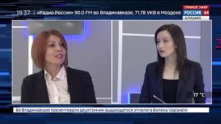 Аналитика (Россия 24) // 12 07 2019