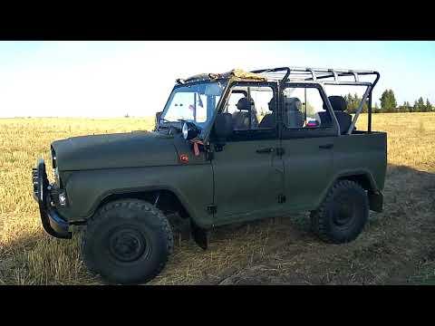 Мини обзор УАЗ-469, 3151. 2001г.в
