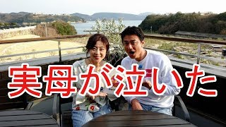 俳優・原田龍二(47)が、義妹のタレント松本明子(51)と4月1日...