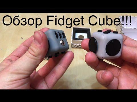 Обзор Fidget Cube