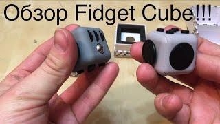 видео Непоседа куб, непоседа Spinner-игрушки снятия стресса с Алиэкспресс