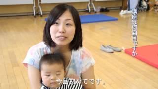 【京都市公式】親子で遊べる「こどもみらい館」