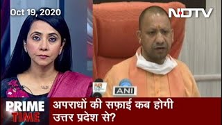 Prime Time: Will Uttar Pradesh Ever Be Free Of Political Backing Of Criminals?