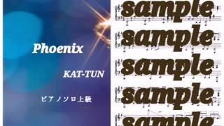 KAT-TUN/Phoenix Piano DEMO
