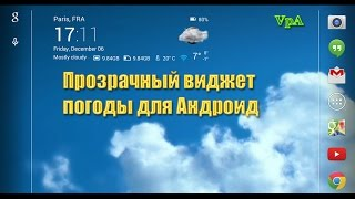 видео [Приложение дня] Weather Now for iPad - Прогноз погоды и температура на иконке приложения
