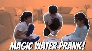 مقلب السحر بالماي (لازم تجربونه) - Magic water prank