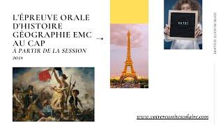 L'épreuve orale d'histoire, géographie, EMC au CAP 2021