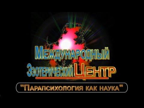 ОВИОНТ ИНФОРМ бухгалтерские программы электронная
