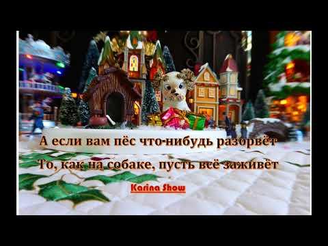 Поздравления с Годом Собаки. Прикольные стихи на Новый Год.