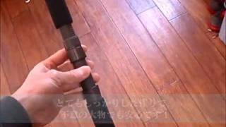 ヒラマサ10kgオーバー、30kgクラスのマグロ狙いに! ヒラマサキャスティングに最も使用される60~110gのプラグの使用に最適です。 ロッドティップはダイビングペンシルの ...