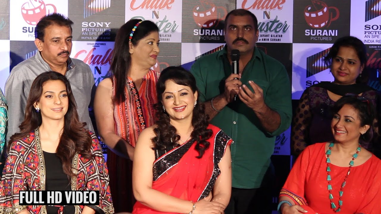 Download Question Answer Session | Chalk n Duster Trailer Launch